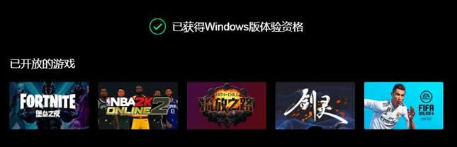 腾讯start云游戏本周开启不限量公测 MAC/Windows直接领取资格